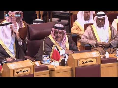دعم عربي للإجراءات السعودية