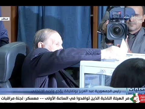 شاهد  الرئيس بوتفليقة يؤدي واجبه الانتخابي على كرسي متحرك