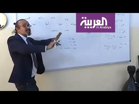 تعلّم الفيزياء بالموسيقى