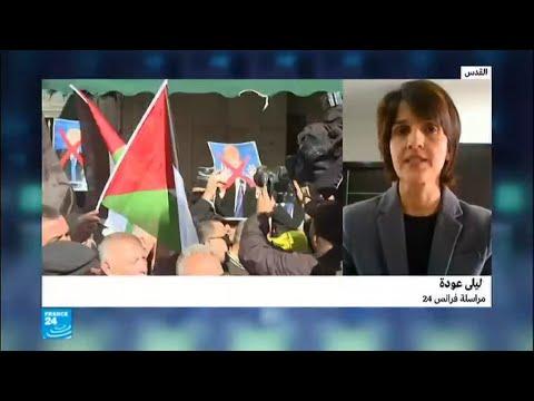شاهد  نظرة الشارع الفلسطيني إلى قمة إسطنبول لنصرة القدس