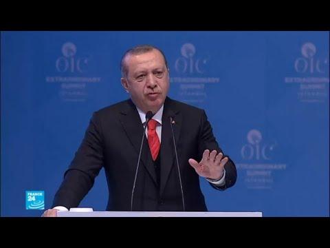 شاهد  كلمة أردوغان في قمة منظمة التعاون الإسلامي لنصرة القدس