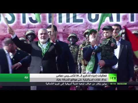 حماس تكشف 3 مسارات لمواجهة قرار ترامب بشأن القدس