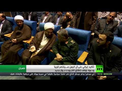 تيلرسون يؤكّد على ضرورة إيجاد حل سياسي للأزمة اليمنية