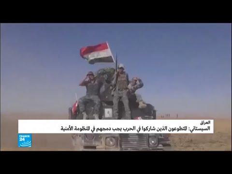 شاهد تساؤلات بشأن إمكانية تسليم الحشد الشعبي سلاحه إلى القوات العراقية