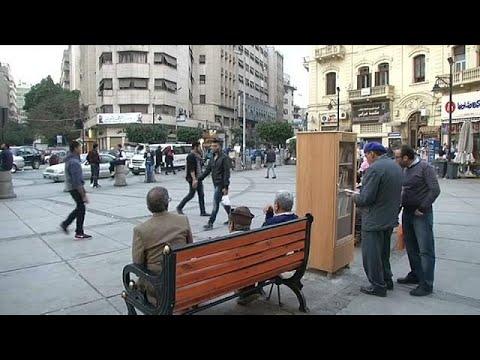 مبادرة مدنية في شوارع القاهرة ضع كتابًا وخذ كتابًا