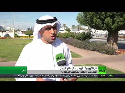 قرقاش يؤكّد أنّ الإصلاح اليمني يبتعد عن الإخوان