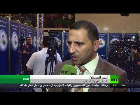 حيدر العبادي يكشف أولويات المرحلة المقبلة في العراق