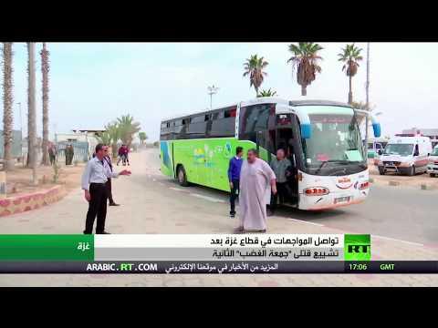 تواصل المواجهات بعد تشييع الشهداء في قطاع غزة