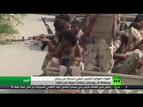 معارك عنيفة في مأرب والجوف ومناطق أخرى في اليمن