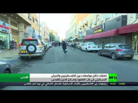 إصابات خلال مواجهات في القدس والضفة الغربية