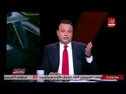 شاهد فيديو يكشف دعم أبو تريكة لجماعة الإخوان