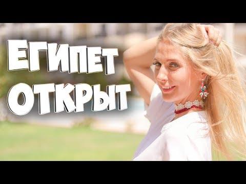 فتاة روسية تُوجّه إرشادات للسياح مِن قلب شرم الشيخ