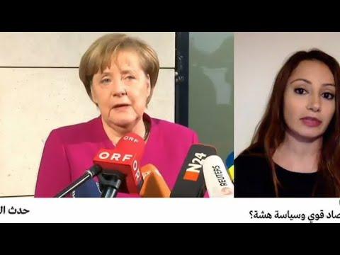 اقتصاد قوي وسياسة هشة في ألمانيا