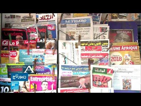 معاناة الصحافة المكتوبة وسط مخاوف من التضييق على الإعلام