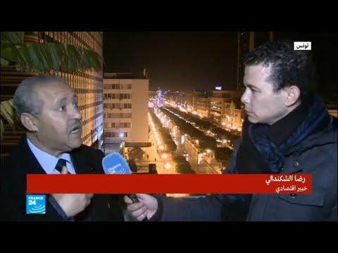شاهد شرح وتفسير قانون المالية في تونس