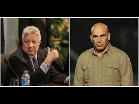 شاهد إبراهيم حسن ينشر صراخ مرتضى منصور أثناء مشاجرته معه