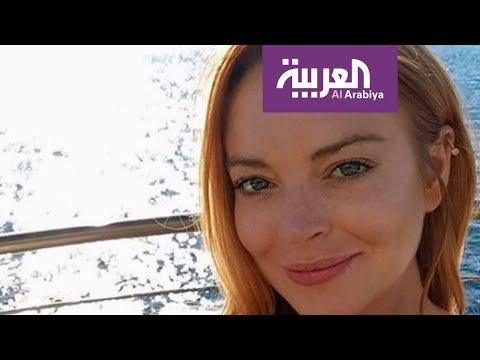 بالفيديو فيلم للمثيرة للجدل ليندسي لوهان في السعودية