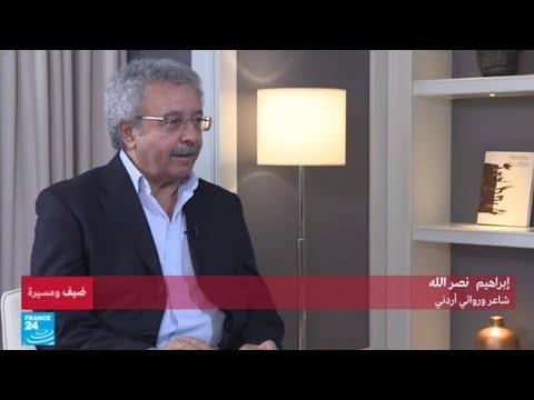 إبراهيم نصر الله يتحدّث عن عمله الصحافي في الأردن