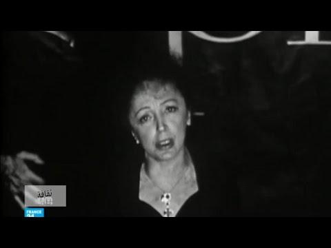 ظهور أغنية جديدة لإلفنانة ديت بياف