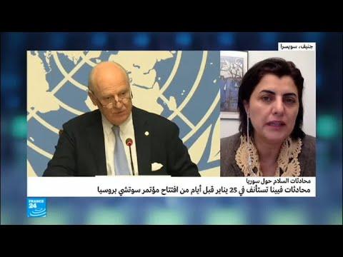 جولة قصيرة من المحادثات السوريةالسورية في فيينا