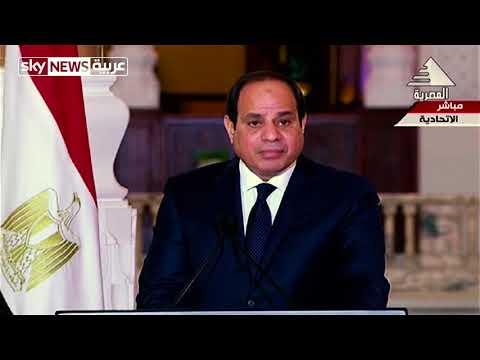 شاهد إثيوبيا تؤكد أن سد النهضة لن يشكّل أي ضرر على مصر
