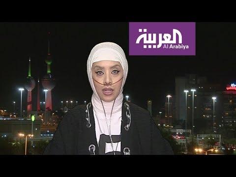 شاهد كويتية تحارب السرطان بحملة أنا أقدر