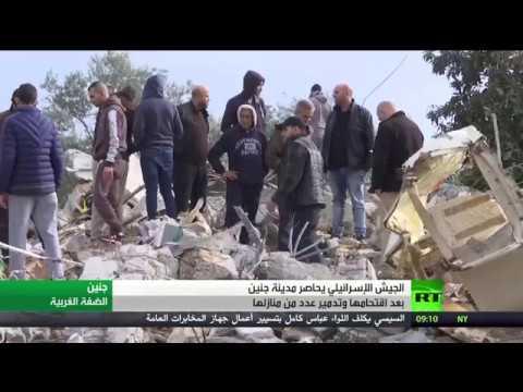 شاهد استشهاد فلسطيني في اشتباكات وسط جنين
