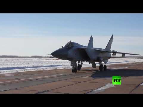 شاهد مقاتلات اعتراضية مطوّرة تدخل خدمة الجيش الروسي