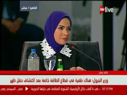 شاهد الرئيس السيسي ينفعل على مذيعة مؤتمر حكاية وطن