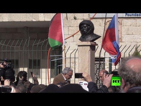 إزاحة الستار عن نصب تذكاري لأول رائد فضاء روسي في بيت لحم