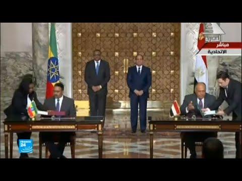عقد اجتماع بين مصر وإثيوبيا
