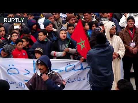 شاهد المظاهرات في جرادة المغربية تتواصل