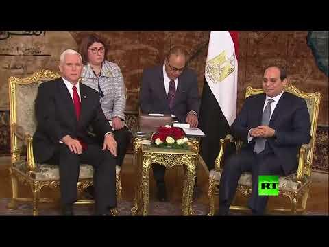 لحظة لقاء نائب الرئيس الأميركي مع الرئيس المصري في القاهرة