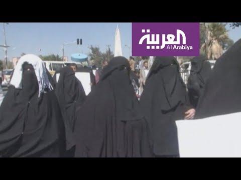 شاهد قصة الفتيات اليمنيات المختطفات على يد ميليشيا الحوثي