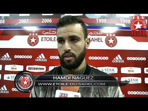 شاهد أول تصريح لحمدي النقاز بعد التوقيع إلى نادي الزمالك