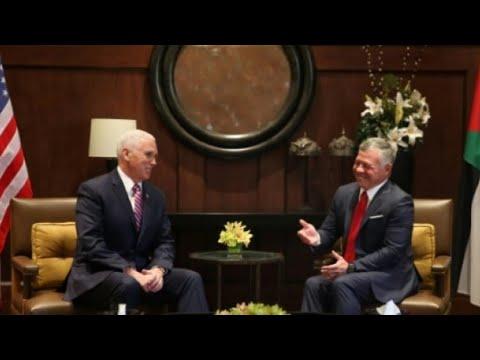 شاهد نائب الرئيس الأميركي يلتقي العاهل الأردني