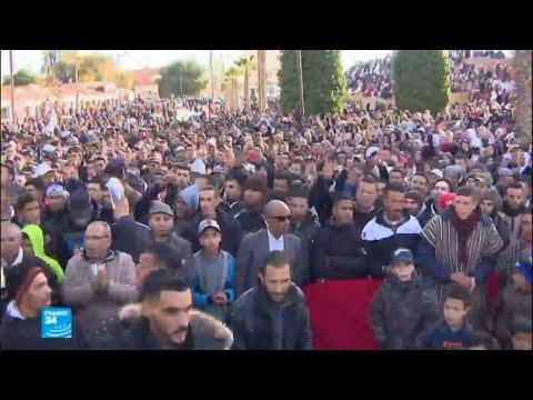 شاهد مطالب المتظاهرين في جرادة المغربية