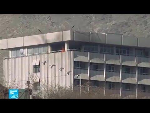 شاهد 22 قتيلا في الهجوم على فندق في العاصمة الأفغانية