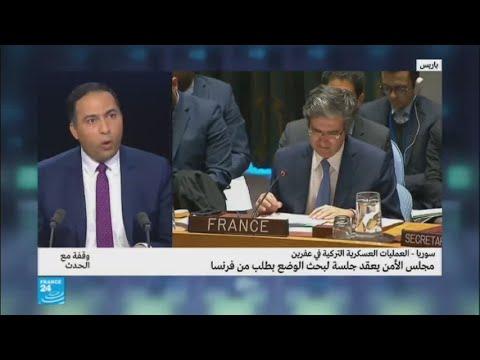 شاهد فرنسا تتوسّط لوقف المعارك في سورية