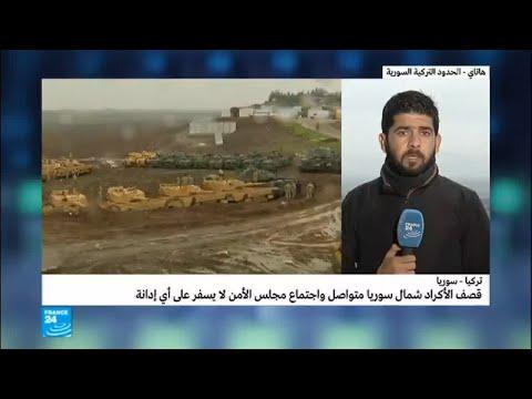 شاهد سقوط جندي تركي ثان في العملية العسكرية في عفرين