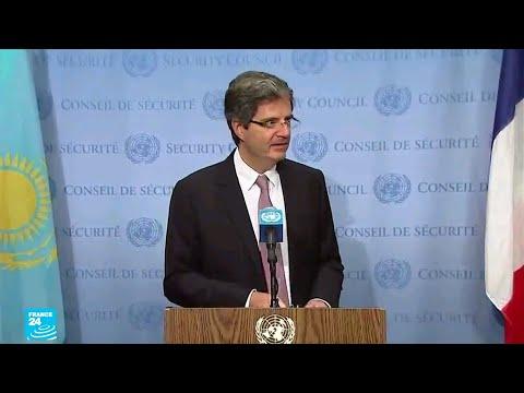 شاهد مجلس الأمن ينهي جلسة مشاورات بشأن عفرين السورية
