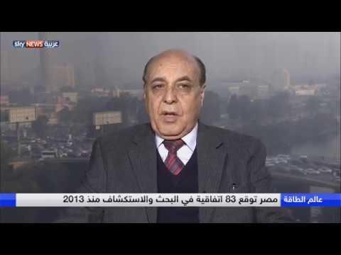 إصلاحات الطاقة مفتاح التحول في مستقبل مصر