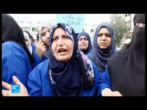 شاهد عمال النظافة في مستشفيات غزة مضربون عن العمل