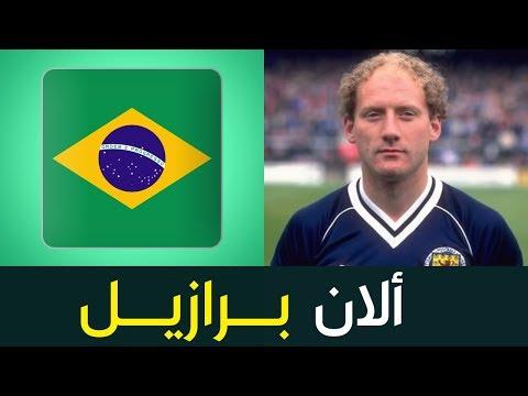 لاعبو كرة قدم يحملون أسماء دول بعضها عربية