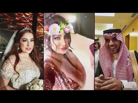 شاهد لجين عمران تبارك للعروسين رؤى الصبان وحمود الفايز بزواجهم