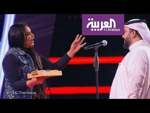شاهد أحلام تخطف المشترك البحريني في ذا فويس