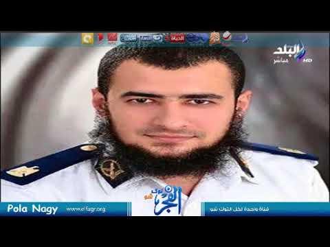 شاهد أحمد موسى يكشف هوية قائد الخلية التي تم تكليفها باغتيال الرئيس السيسي
