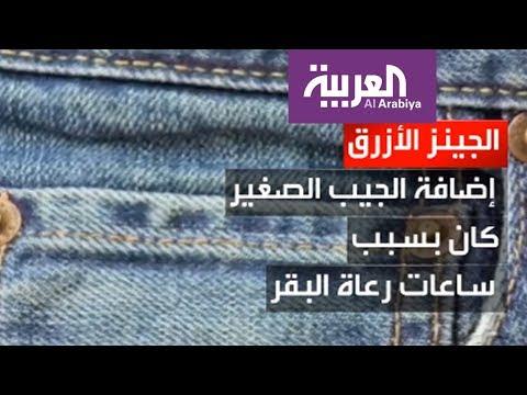 إقالة مدير مستشفى في مصر بسبب ملابسه غير الرسمية