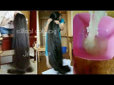 شاهد دهان مميز يعالج جميع مشكلات الشعر دون مجهود