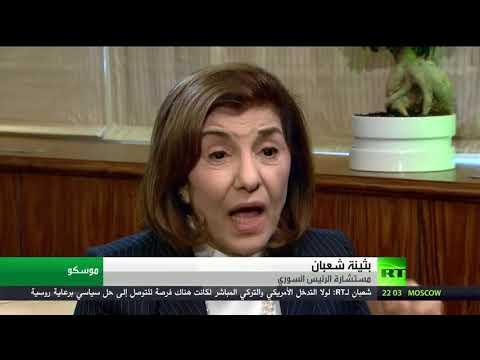 موسكو تُحذِّر واشنطن من استغلال أكراد سورية